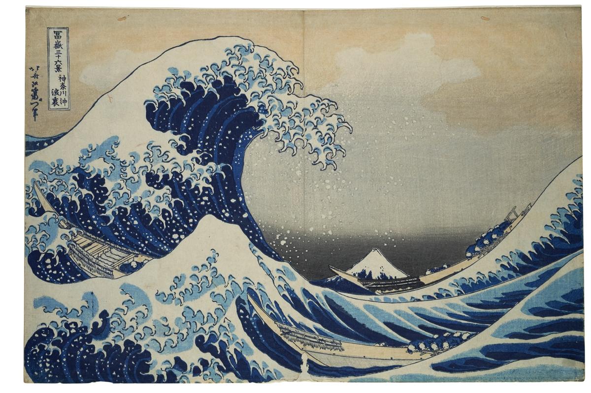 Mkg Sammlung Online Katsushika Hokusai Die Große Welle Vor
