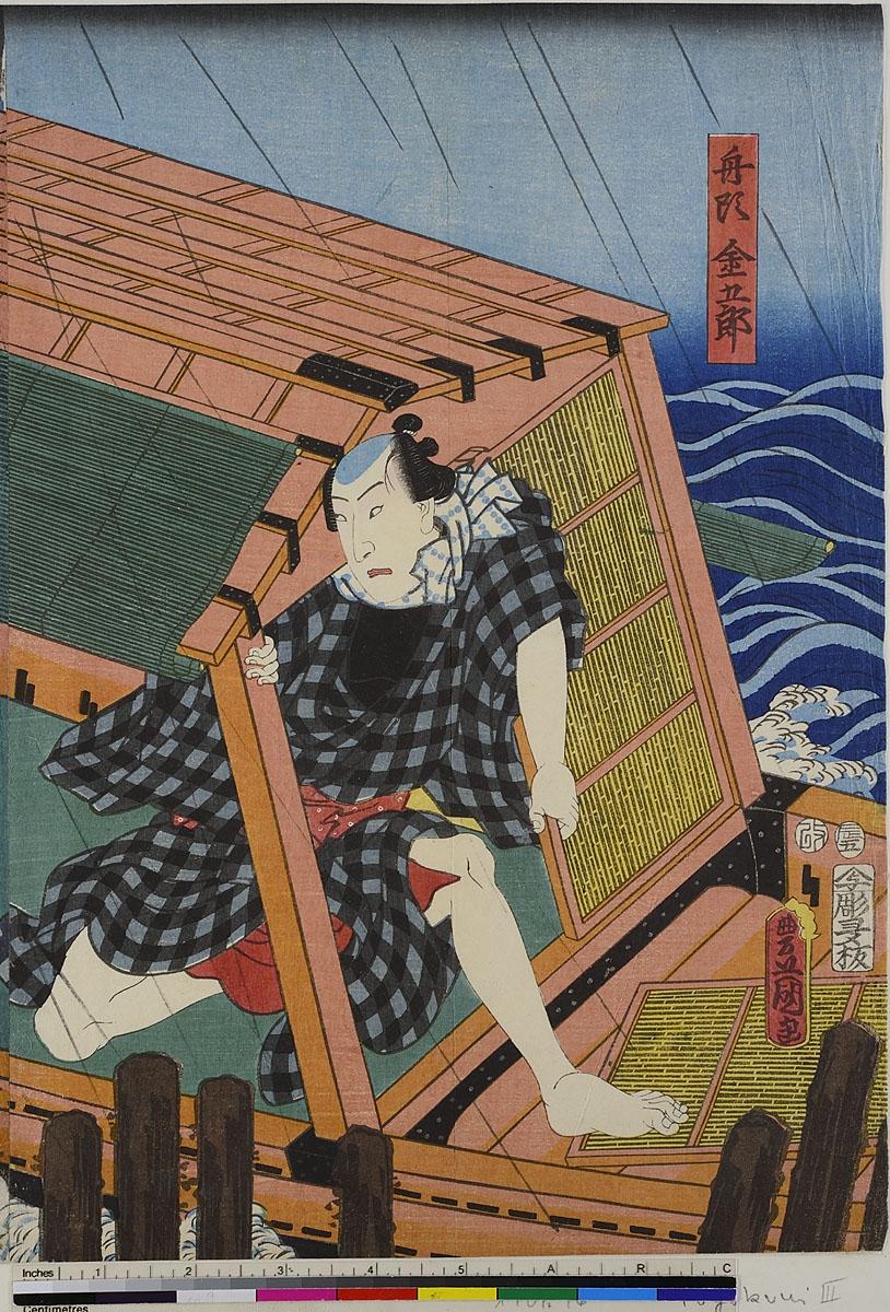 Mkg Sammlung Online Utagawa Kunisada Der Schiffer Kingorō Die